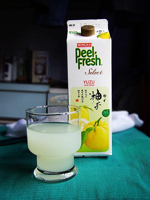 Marigold Peel Fresh yuzu drink