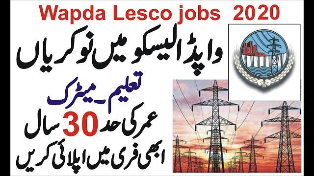 WAPDA LESCO Jobs 2020 Download Application Form