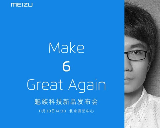 Meizu's Flytime6 OS To Be Unveiled November 30 1