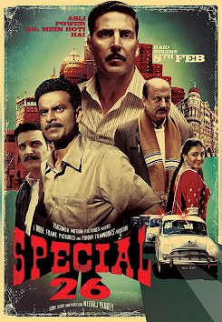 Special 26 - Special Chabbis (2013)