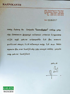 Rajinikanth about FEFSI strike and shooting cancelled issue 2017