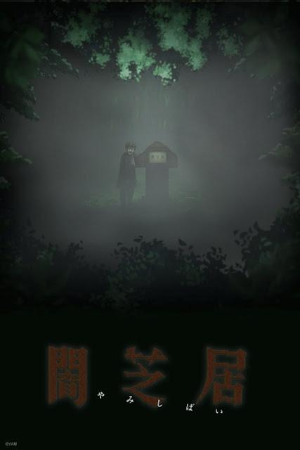 Theatre of Darkness: Yamishibai 6