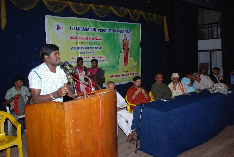 TeNA-TelanganaVeenaAudioCD - DSC_0243.JPG