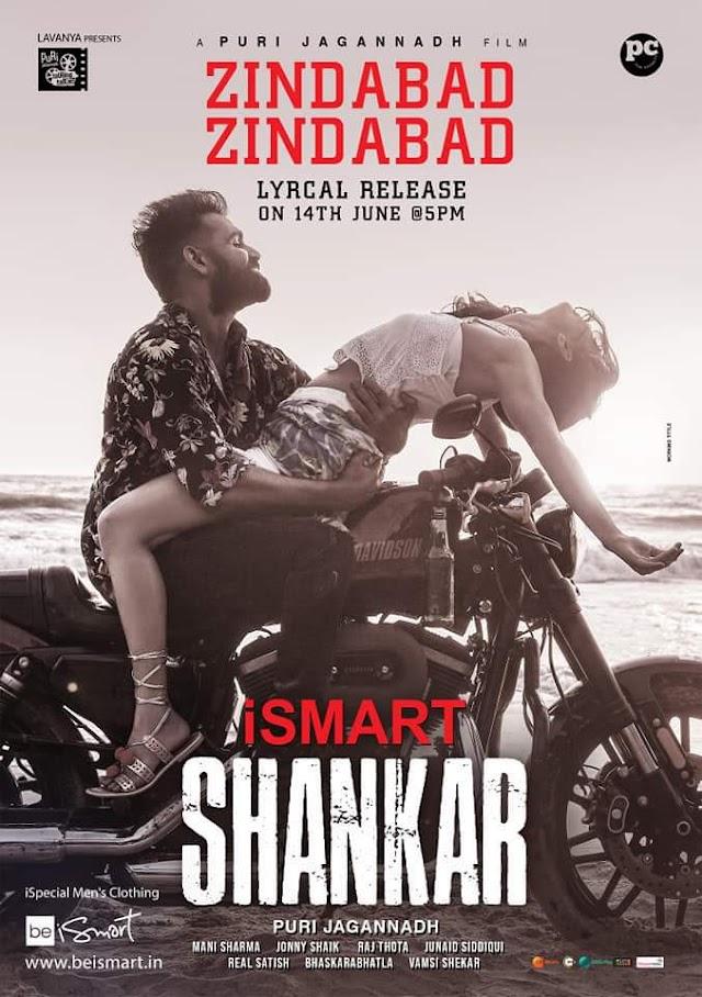 ISmart Shankar Second Single Announcement Posters