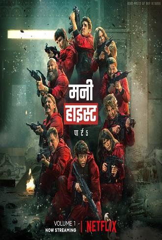 Money Heist Season 5 Hindi Dual Audio Complete Download 480p & 720p All Episode 1080p