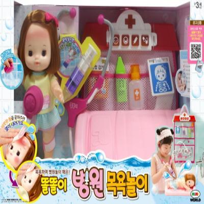 Bộ dụng cụ bồn tắm bệnh viện MiMi MM24106