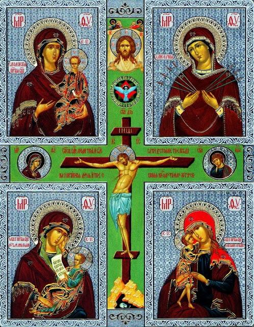 История развития формы креста - Страница 2 Img082