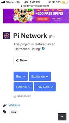 ادراج العملة الالكترونية الجديدة pi network  في موقع كوين ماركت العالمي
