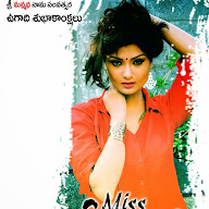 Miss Leelavathi Movie Ugadhi Posters
