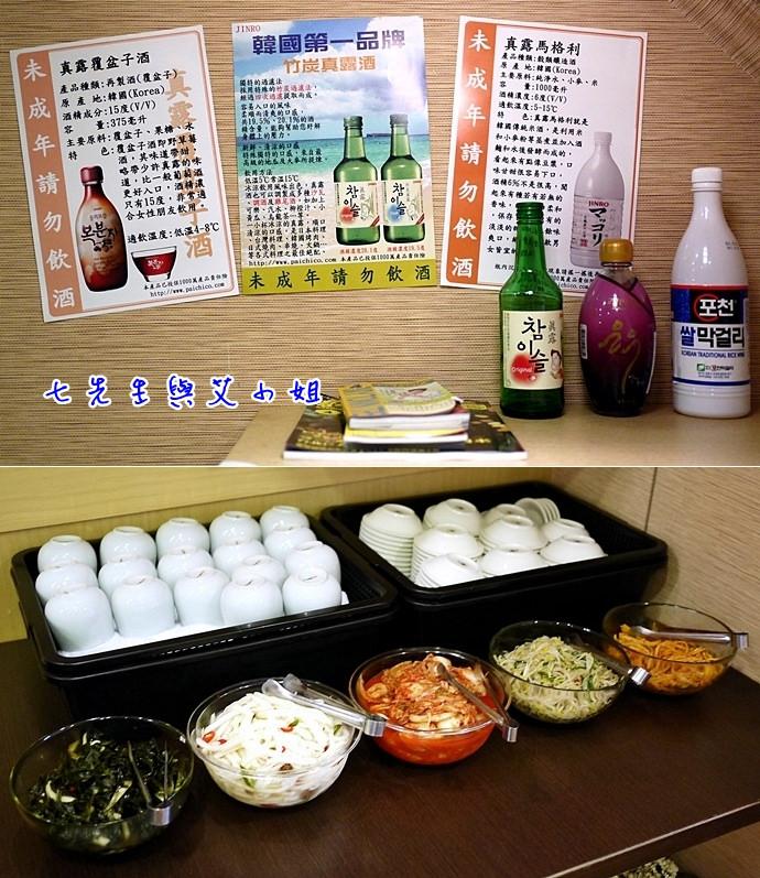 4 小菜五式