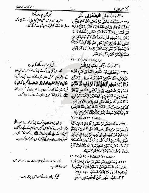 Qustuntunia Par Pehla Hamla Aur Ameer Yazid Bin t