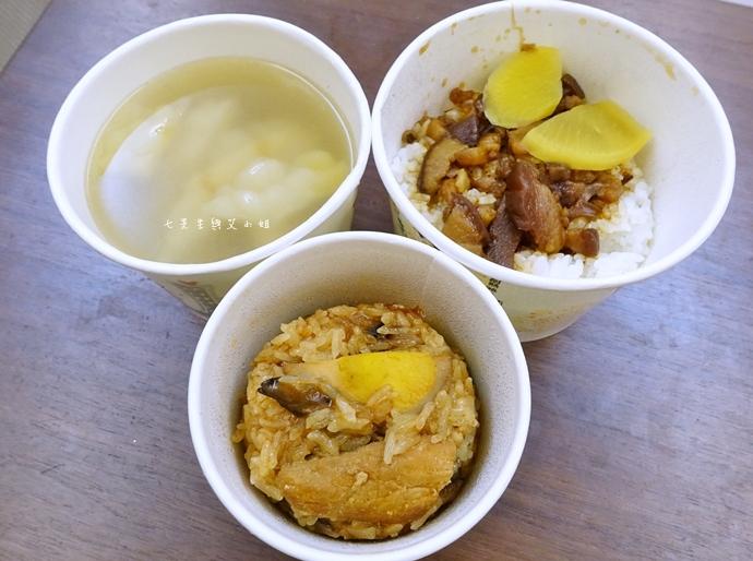 22 曉迪米糕滷肉飯 山內雞肉 南機場夜市美食