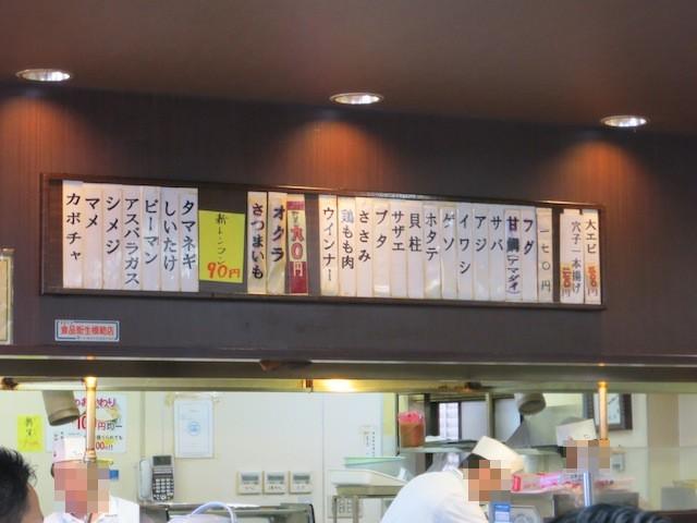 厨房上に貼られた、一品追加天ぷらのメニュー