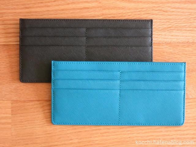 【3代目専用財布】2代目を追加買い