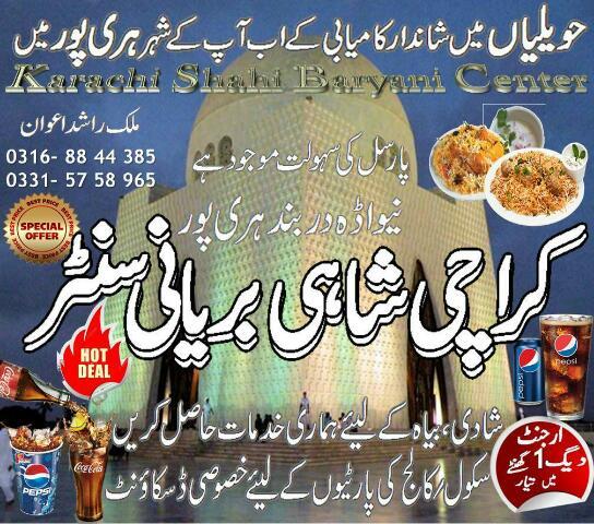 Karachi shahi baryani haripur
