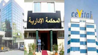 Affaire el khabar : vers un report de l'audience du 25 mai