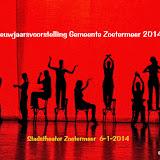 Nieuwjaarsvoorstelling Gem Zoetermeer