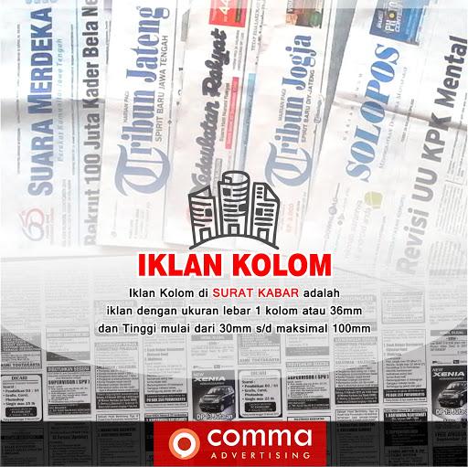 Iklan Kolom