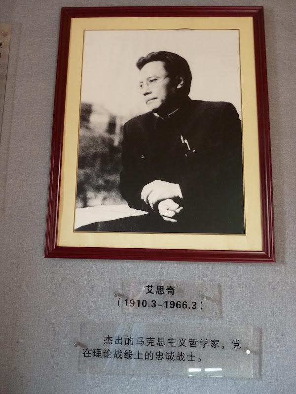 Chine .Yunnan,Menglian ,Tenchong, He shun, Chongning B - Picture%2B749.jpg