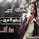 mahmoud al zidany's profile photo
