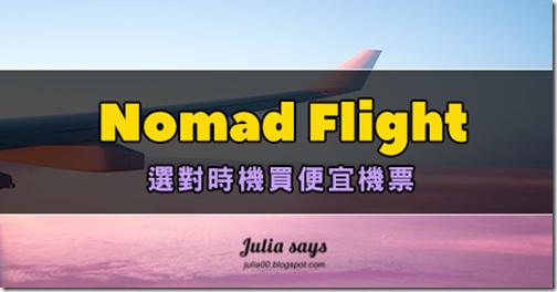 nomadflight0
