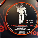 HRP-3 promet MK-II robot in Odaiba, Tokyo, Japan