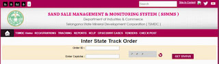SSMMS-Tracking Inter-State Order