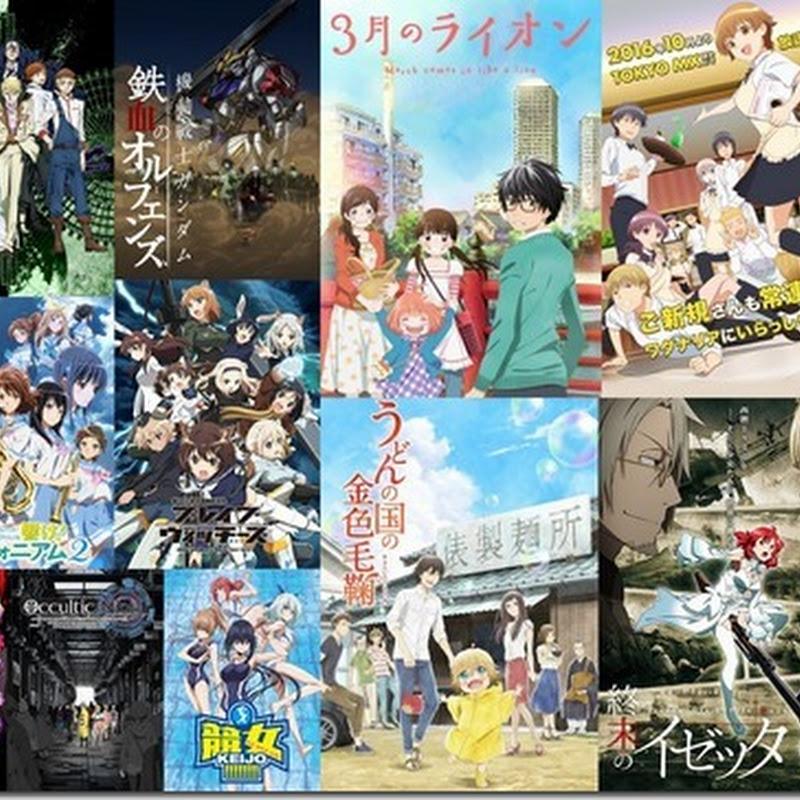 Anime yang menarik di season Fall 2016