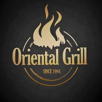 مطعم اورينتال جريل