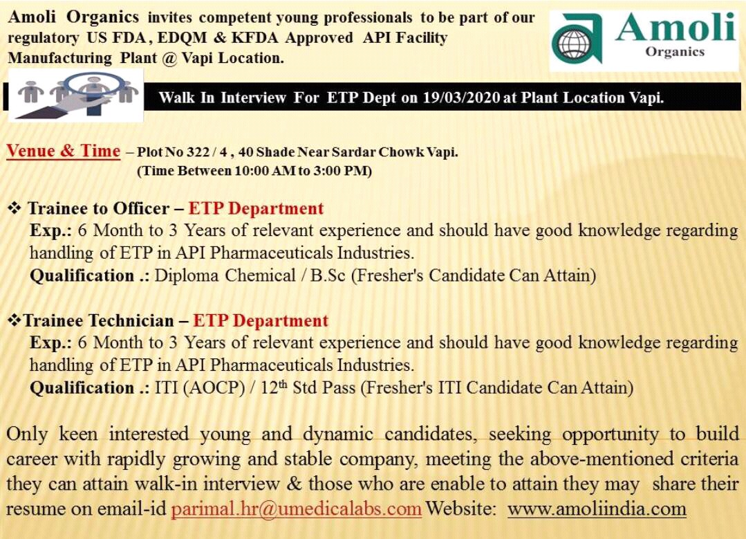 Amoli Organics Pvt. Ltd. walk in 19th march 2020 for Trainee Officer/Technician posts