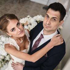 Wedding photographer Aleksey Stupen (lexastupen). Photo of 22.04.2018