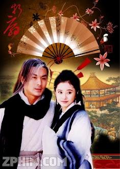 Đa Tình Đao - Swordsman 2 (1998) Poster
