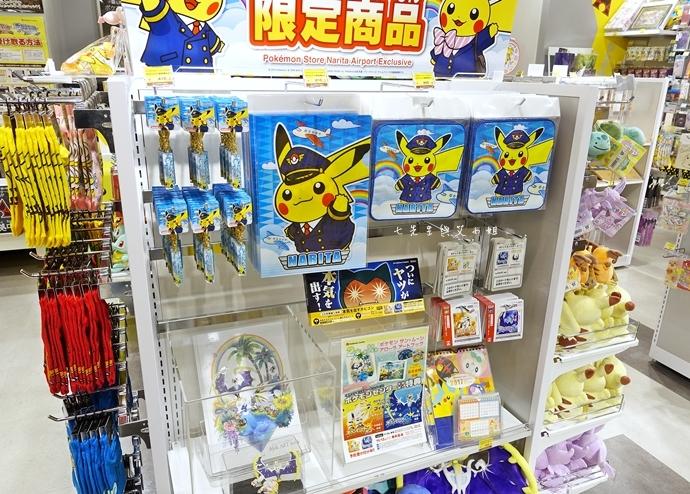 6 成田機場 寶可夢 神奇寶貝 皮卡丘 口袋怪獸 專賣店 東京旅遊 東京自由行 日本自由行
