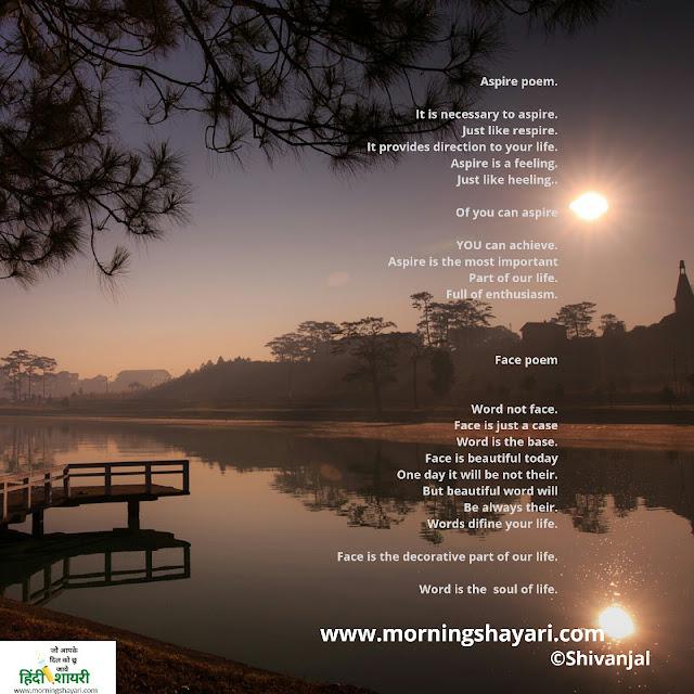 Face Poem, Aspire Poem, English Poem, Face quotes, Aspire Status
