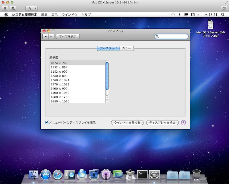 apple rosetta download for snow leopard - Matricom Forums