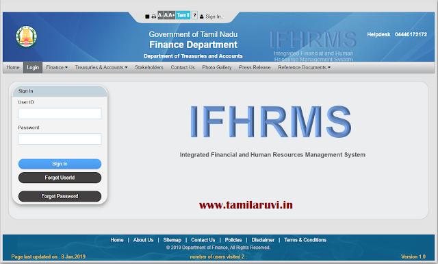How to view Pay Slip through IFHRMS @ www.karuvoolam.tn.gov.in
