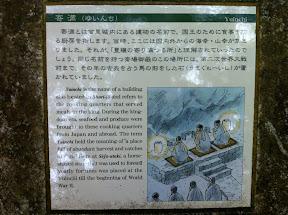 説明の石碑