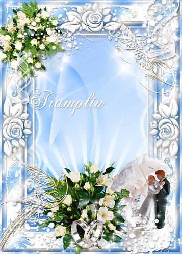 Свадебная рамка для фото - Прикосновения чаруют - букетом влажных поцелуев