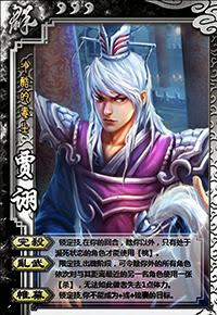 Jia Xu 3