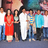 Affair Movie Trailer Launch
