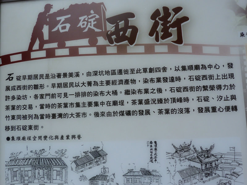 TAIWAN Shiding - P1140201.JPG