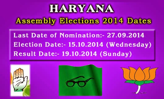 haryana assembly elections 2014 date image