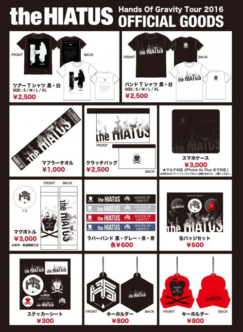the HIATUS|Hands of Gravity Tour 2016-ツアーグッズ