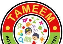 روضة تميم العالمية تعلن عن توفر وظائف إدارية وتعليمية  شاغرة في عدة تخصصات