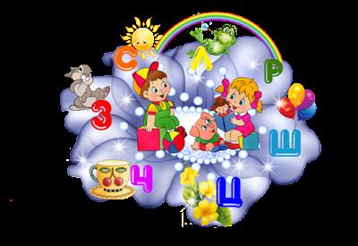 Картинки по запросу картинка развитие речи детей