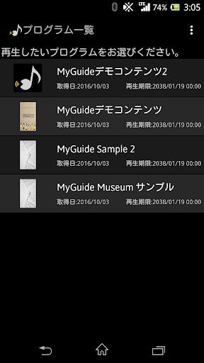 MyGuide 1.4.6 Windows u7528 3