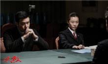 In the Name of People / Ren Min De Min Yi  China Drama