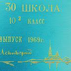 Albom 1969-2