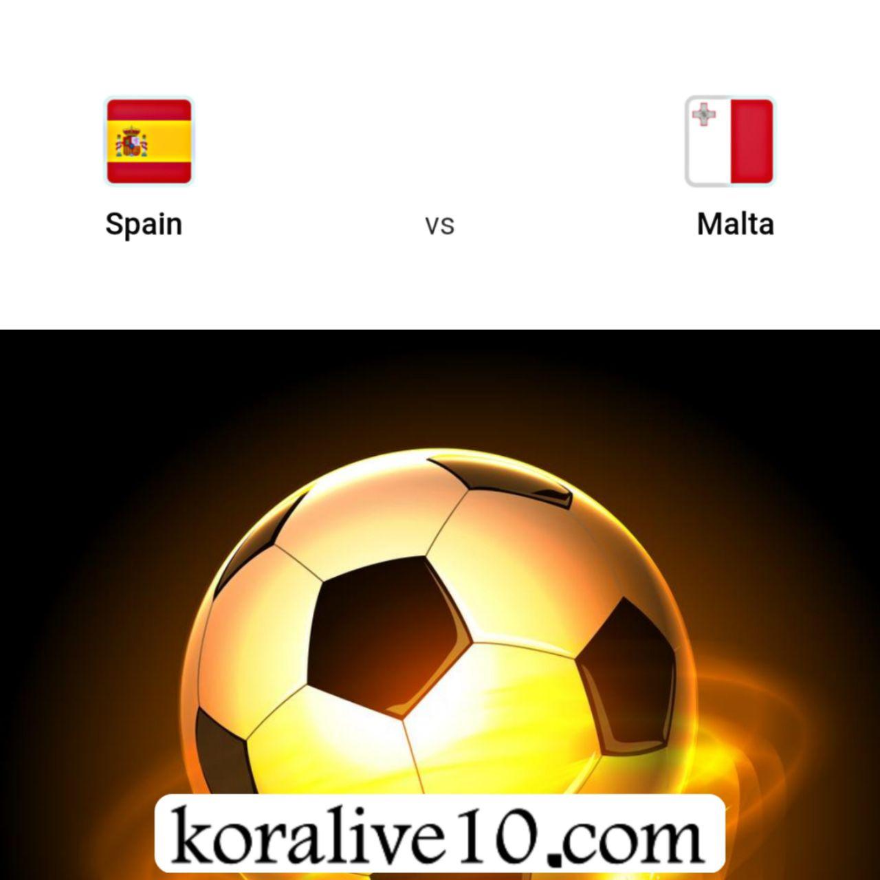 موعد مباراة أسبانيا ومالطة في التصفيات المؤهلة ليورو 2020 | كورة لايف