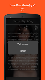 Bich Phuong Lyrics - náhled